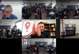 【結果】オンライン企業見学2021年1月@高山工業高等学校+タイム技研岐阜さん