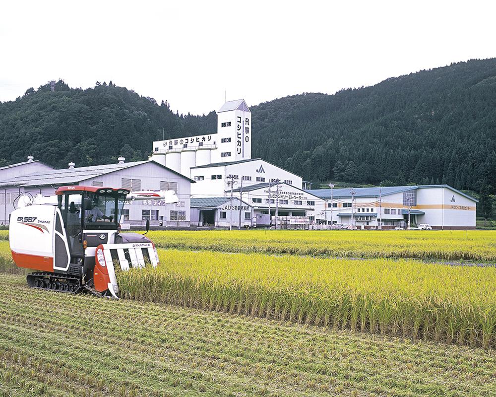 飛騨農業協同組合 (JAひだ)