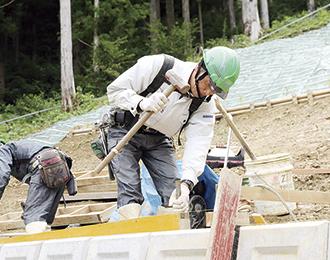 株式会社 清水建設